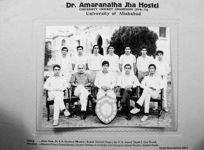 Cricket Champ 1970-71