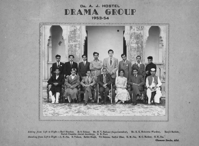 Drama Group 1953-54