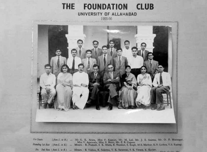 Foundation Club 1955-56