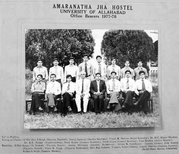 Office Bearers 1977-78