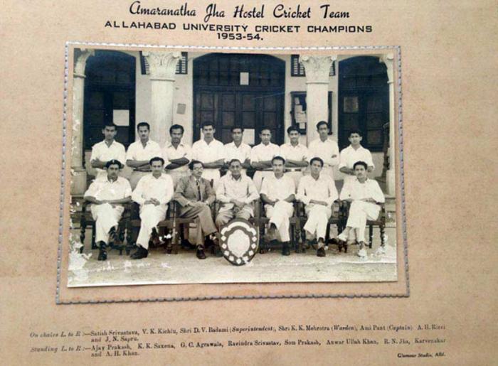 Cricket Champions: 1953 - 1954