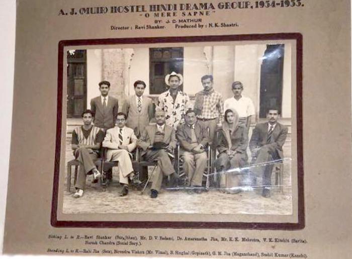 Hindi Drama Group <br>O Mere Sapne - 1954-1955